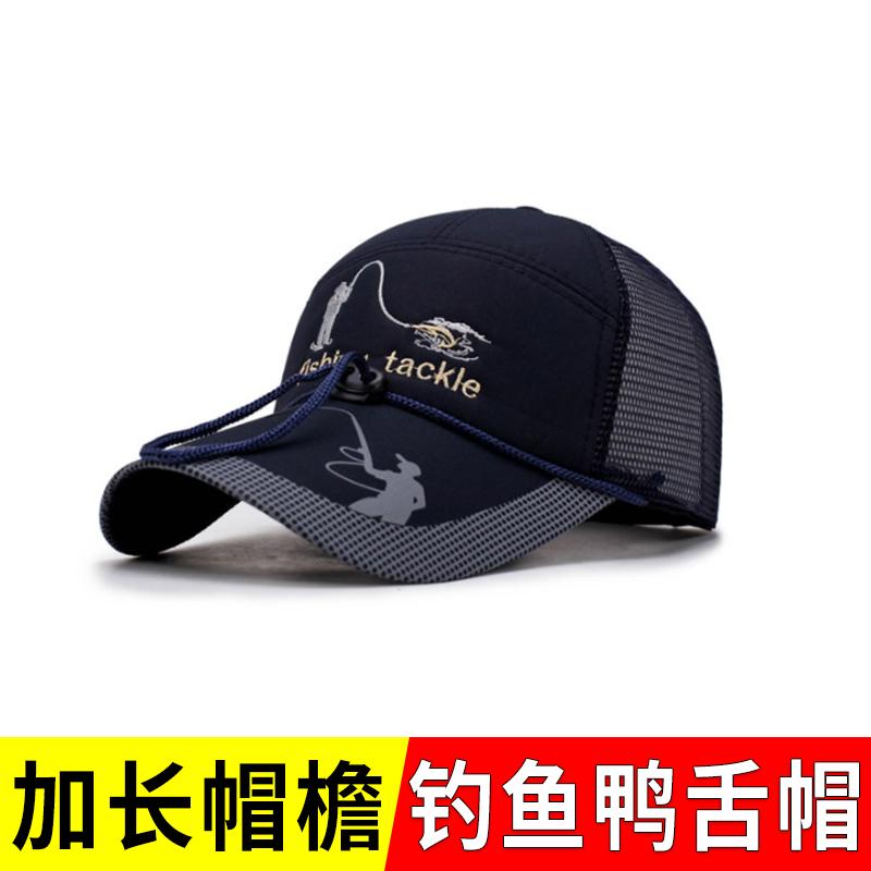 戶外夏季防曬裝備釣魚帽子男士防紫外線垂釣遮陽帽加長帽檐鴨舌帽