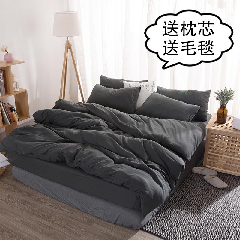 宿舍床单三件套单双人