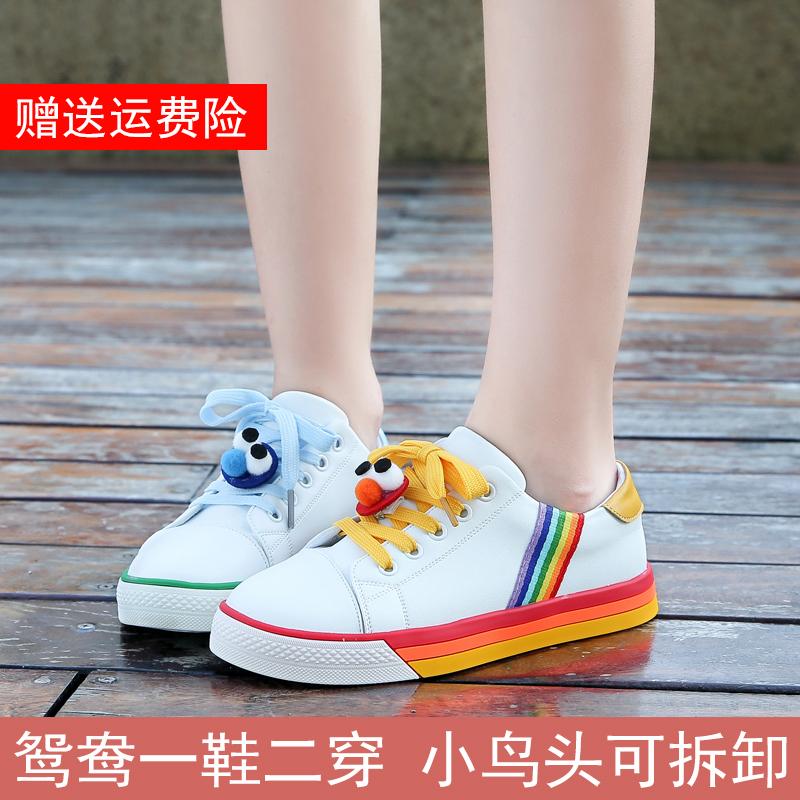 新款时尚透气中大童小白鞋儿童鞋女孩休闲鞋 2019 哆来萌女童运动鞋