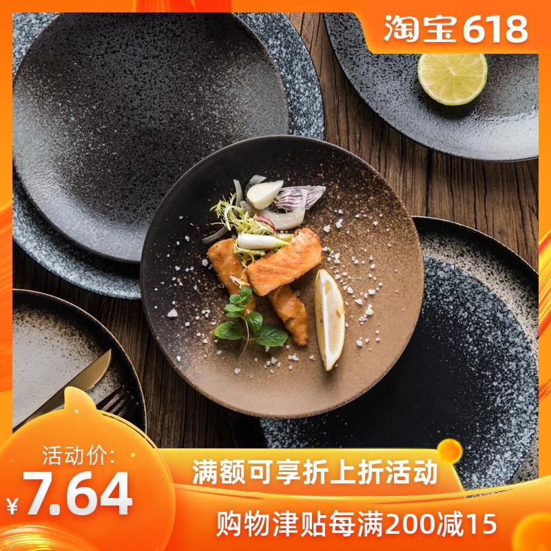 日式餐具盤子菜盤家用陶瓷碟子創意牛排盤西餐盤早餐盤湯盤深盤圓