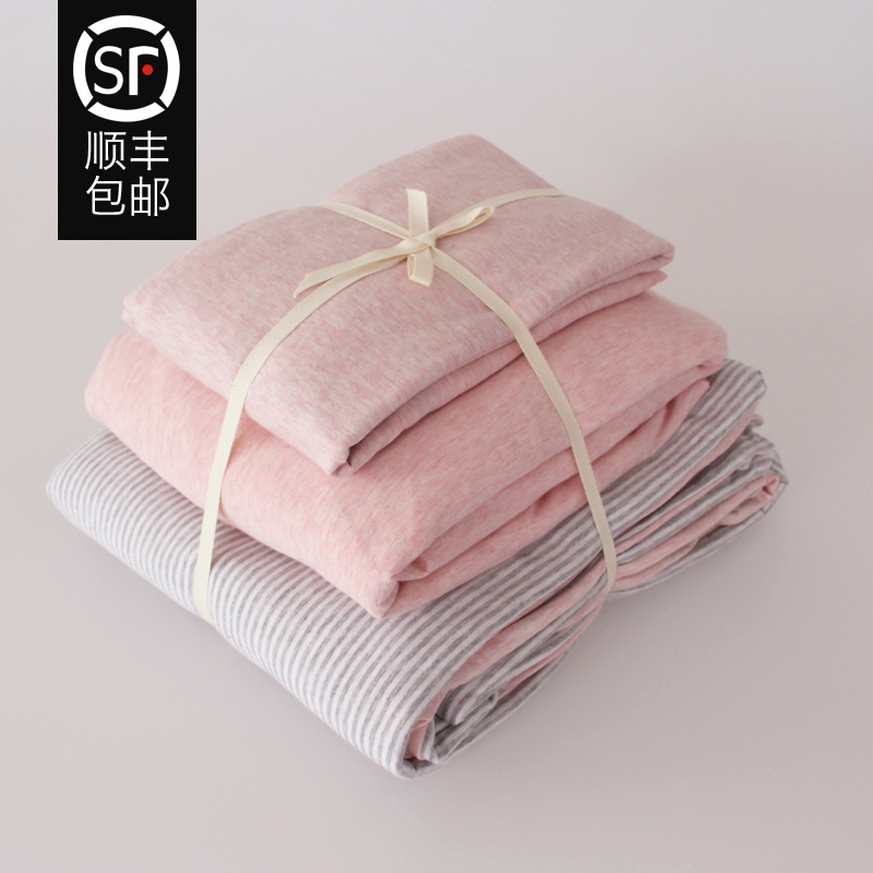 床笠纯棉床单床上用品