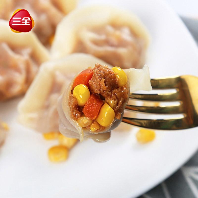 三全饺子状元系列速冻水饺玉米蔬菜猪肉702g*1袋两人份42只