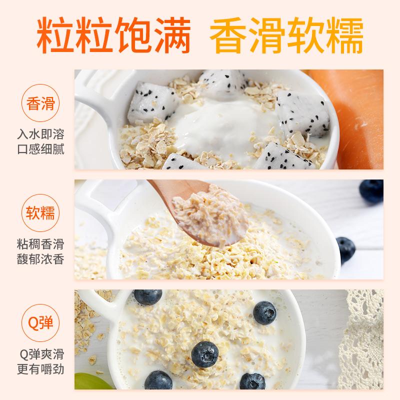 澳洲进口  营养代餐麦片早餐 减脂 健身 脱脂免煮即食 燕麦片1kg