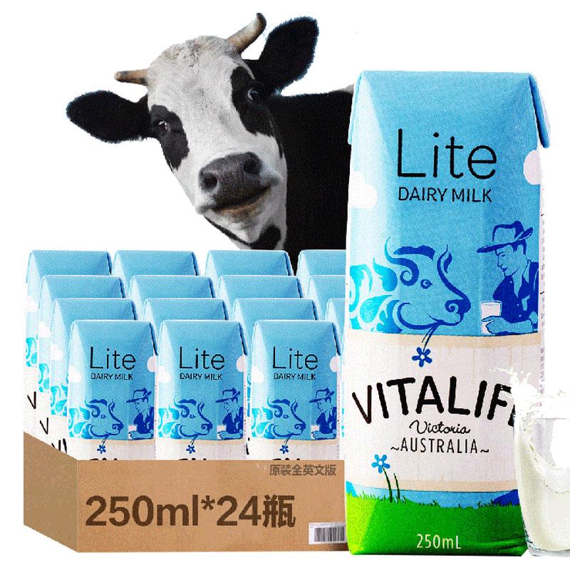 澳洲进口 Freedom旗下 Arnold's farm 250mlx24盒 低脂高钙纯牛奶