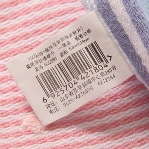 金号纯棉枕巾 全棉素色提缎浮线绣花 加大加厚 柔软舒适 优雅大气