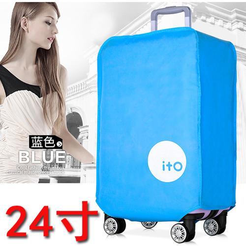 刮贴托账便携式行李箱保护套小型短途防水手提飞机时尚旅行包寸加
