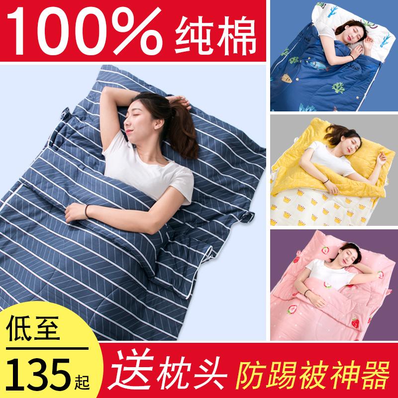 纯棉大人儿童睡袋大人加宽夏季薄款防踢被子冬季室内午休单人双人