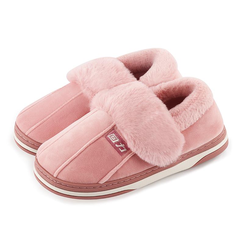 回力秋冬棉拖鞋女冬包跟家用可愛厚底毛絨情侶室內保暖防水棉鞋男