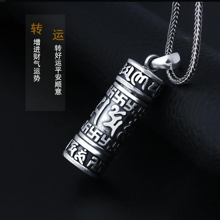 银楞严咒吊坠男女士项链挂件护身符辟邪六字真言嘎乌盒可打开 925