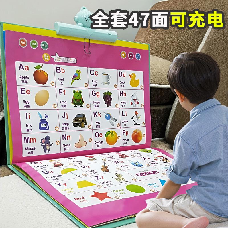 幼儿童有声挂图拼音学习神器早教识字点读发声书宝宝读物益智玩具 No.2