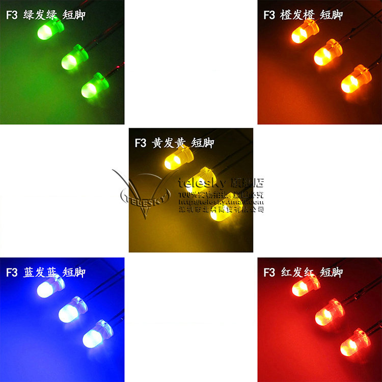 3a78e415d17b4 Buy 3MMLED greend gray white red blue green yellow and green lights a  variety of color light emitting diode led lights in Cheap Price on  m.alibaba.com