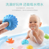 Baby Manhattan Handball Ball Touching Sensation Ball Baby Tactile Massage Tactile Ball Gum Ball Toy Training