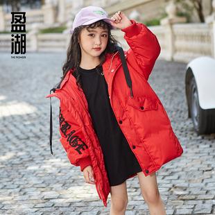 盈湖時尚洋氣假兩件兒童羽絨服