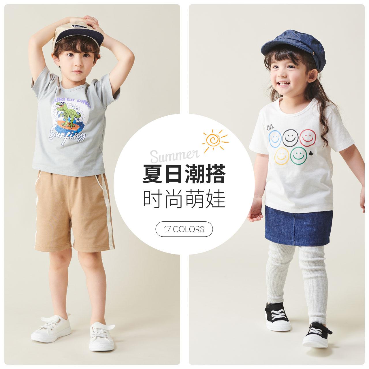 日本超高人气童装品牌,petit main 2020新款 男女童卡通纯棉短袖T恤 多款(双重优惠)