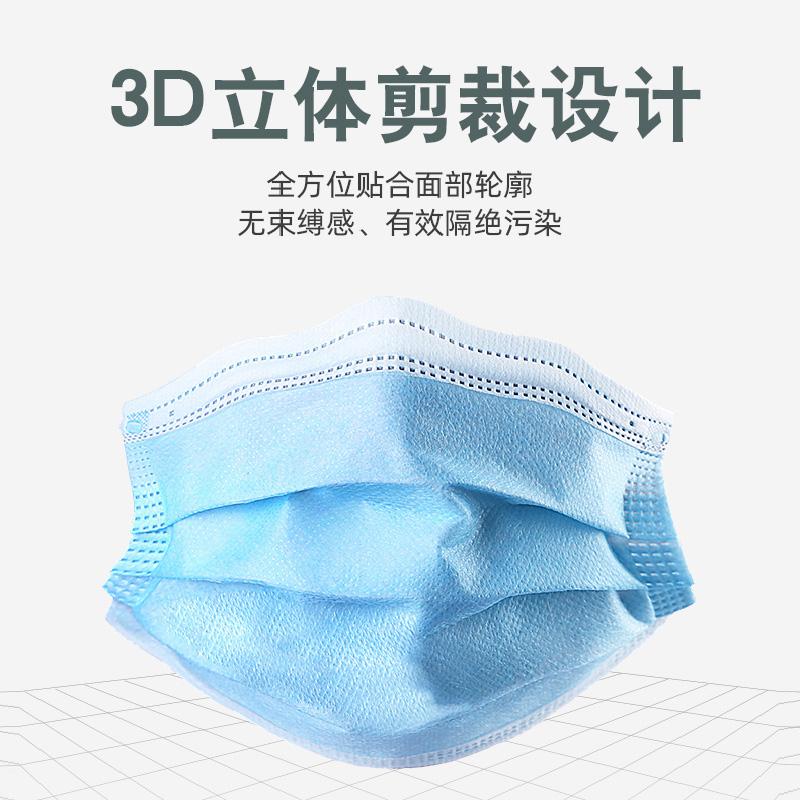 口罩一次性 包邮男女50个装防护熔喷层一次成人口罩夏天 薄款透气  第2张