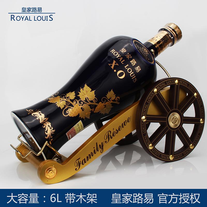 大瓶洋酒6L 法国原液进口XO白兰地 皇家路易送礼高档礼盒装附酒座