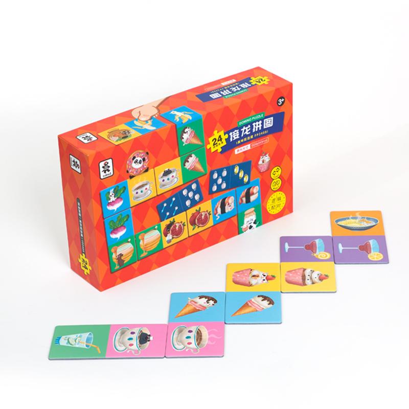 若小贝接龙拼图儿童幼儿益智早教木质智力开发宝宝男女孩玩具启蒙