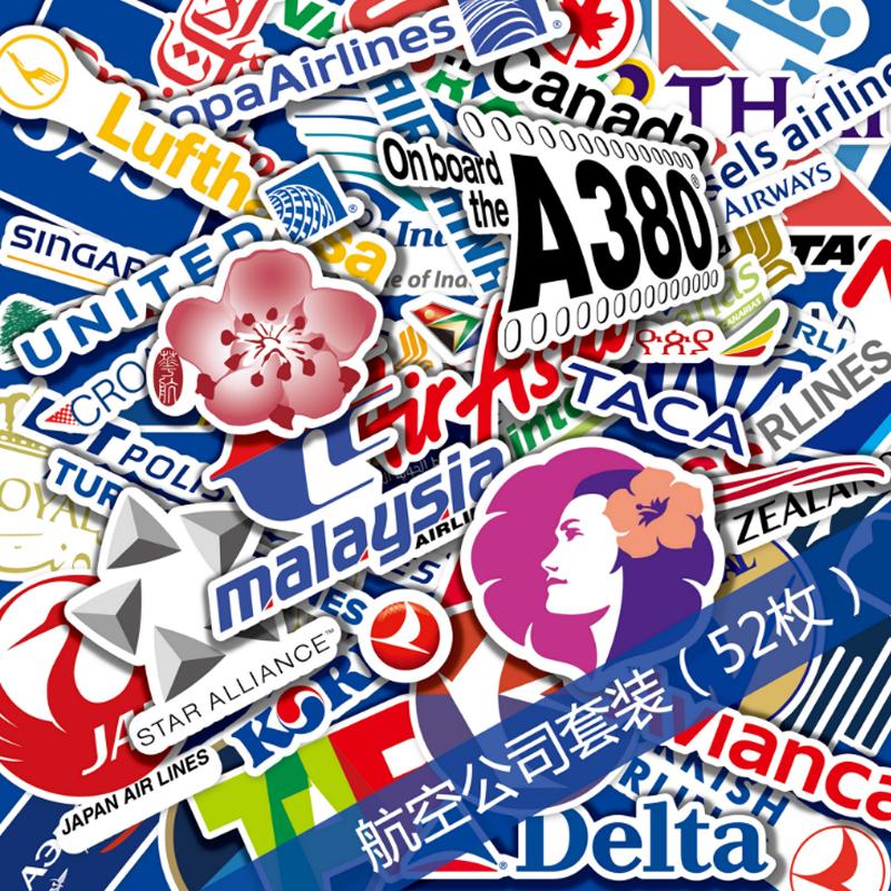 52张航空公司LOGO行李箱贴纸防水飞机场旅行拉杆箱潮牌无人机贴画