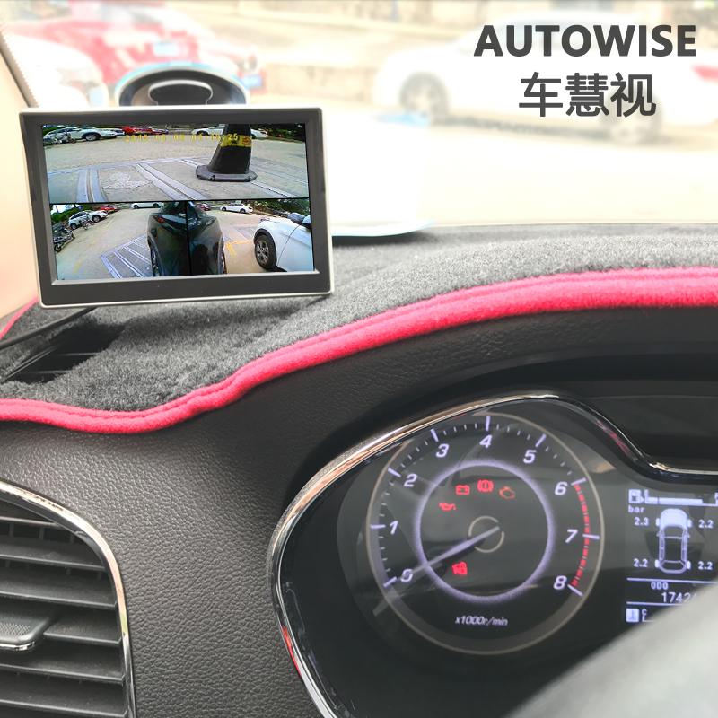 无线前后左右盲区辅助高清摄像头 度全景影像行车记录仪 360 汽车