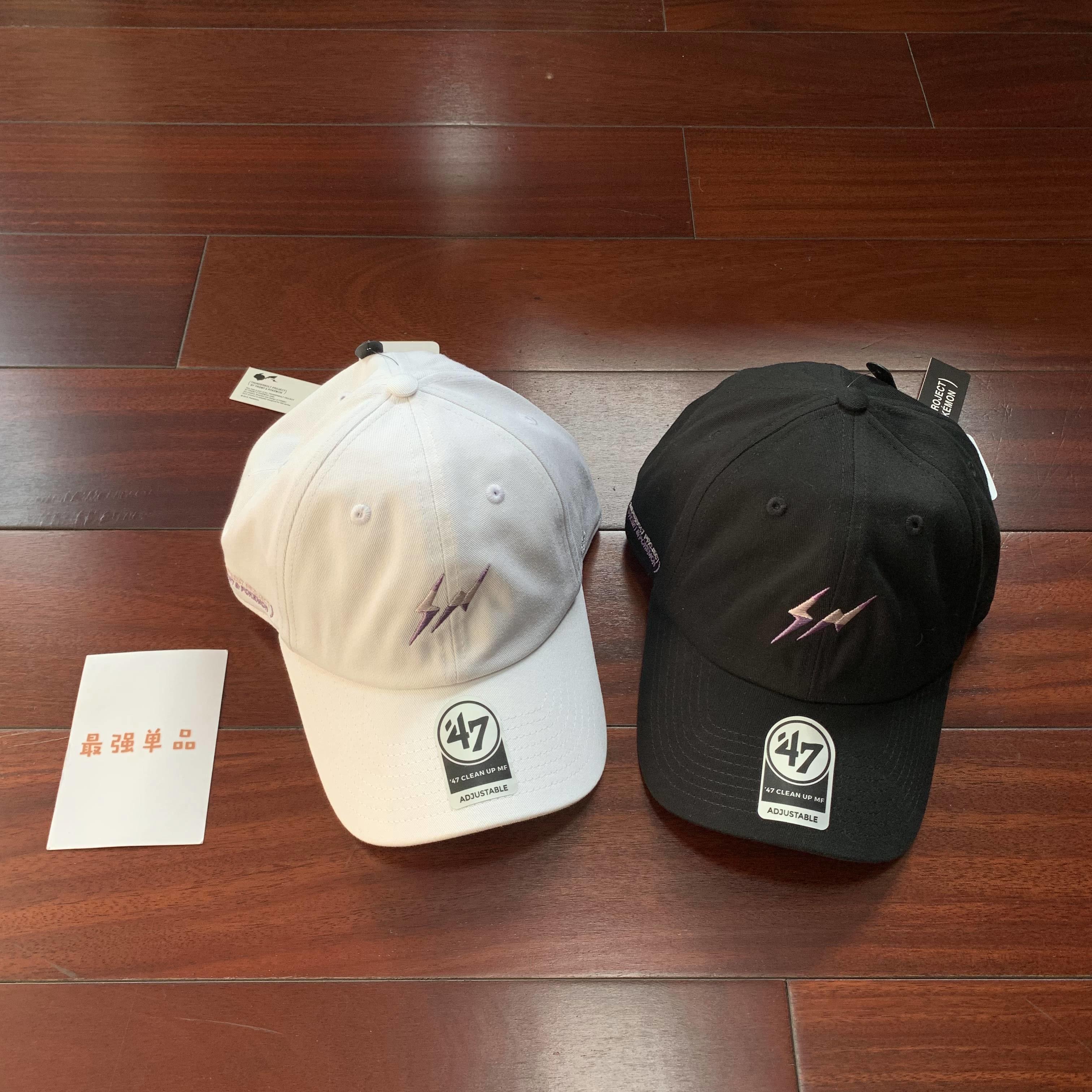 关晓彤同款 联名 闪电47 刺绣 软顶 帽子  鸭舌帽 弯檐帽  棒球帽
