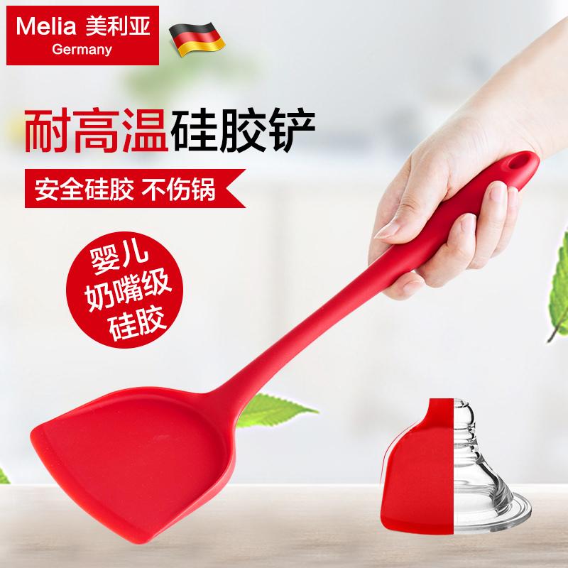 德国美利亚硅胶铲子不粘锅专用铲家用三件套厨房锅铲套组
