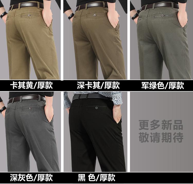 爸爸裤子秋冬季加绒加厚款纯棉宽松休闲裤男士中年中老年人男长裤