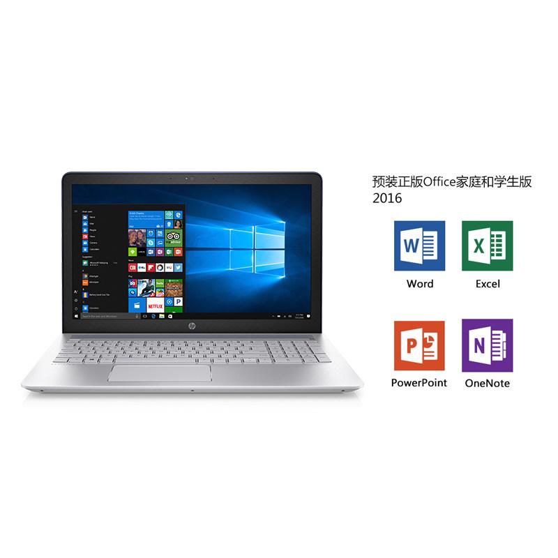 英寸 15.6 畅游人笔记本电脑超薄轻薄便携商务办公窄边框 15 P电影ILION 惠普 HP