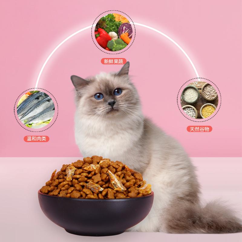 围裙猫猫粮成猫幼猫10斤5kg增肥发腮20营养装英短天然粮通用型优惠券