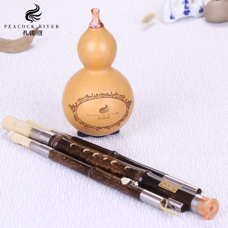 调云南乐器业专卖 5 调学生初学订制大人 d 小 F G B 调降 C 葫芦丝紫竹