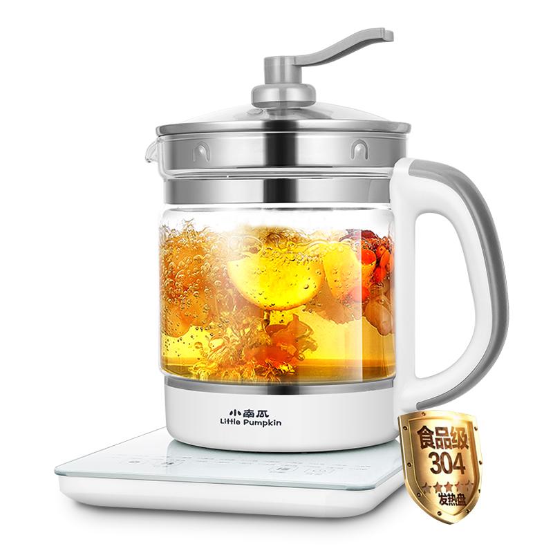 小南瓜养生壶全自动加厚玻璃多功能电热烧水壶煮茶壶花茶壶煮茶器