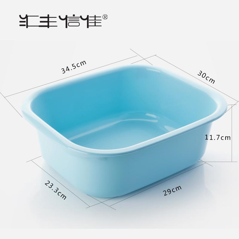 汇丰信佳厨房创意方形加厚塑料脸盆洗脸盆洗菜盆水槽盆果蔬盆