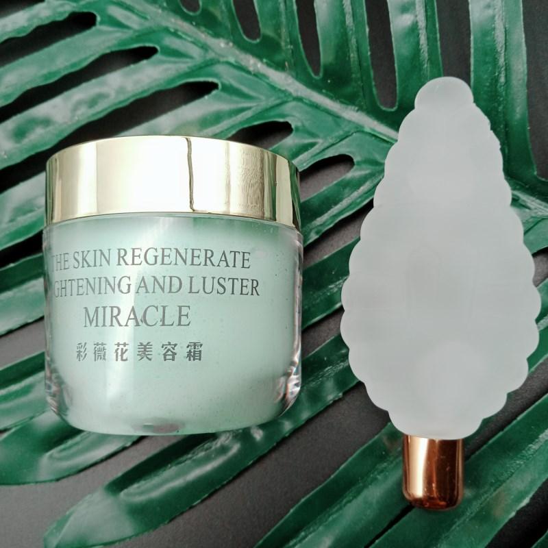 採彩薇花退紅還原露精華液提亮膚色化妝品小樹葉子水買一送1面膜
