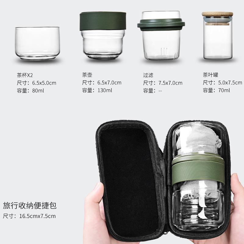 锤纹玻璃旅行功夫茶具便携包快客随身一壶二杯飘逸茶杯过滤泡茶壶