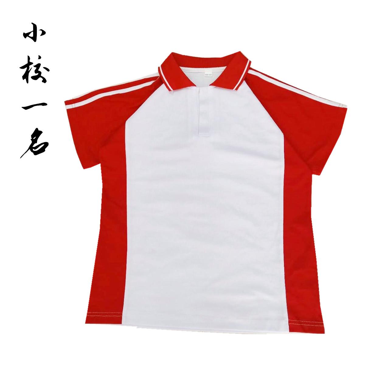 红白条杠老学生校服小学初高中条杠运动服师生大码班服光滑亮校服