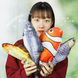 Children's toys, baby redfish net new electric simulation jumping fish will be moving fish swim swing vibrato same paragraph