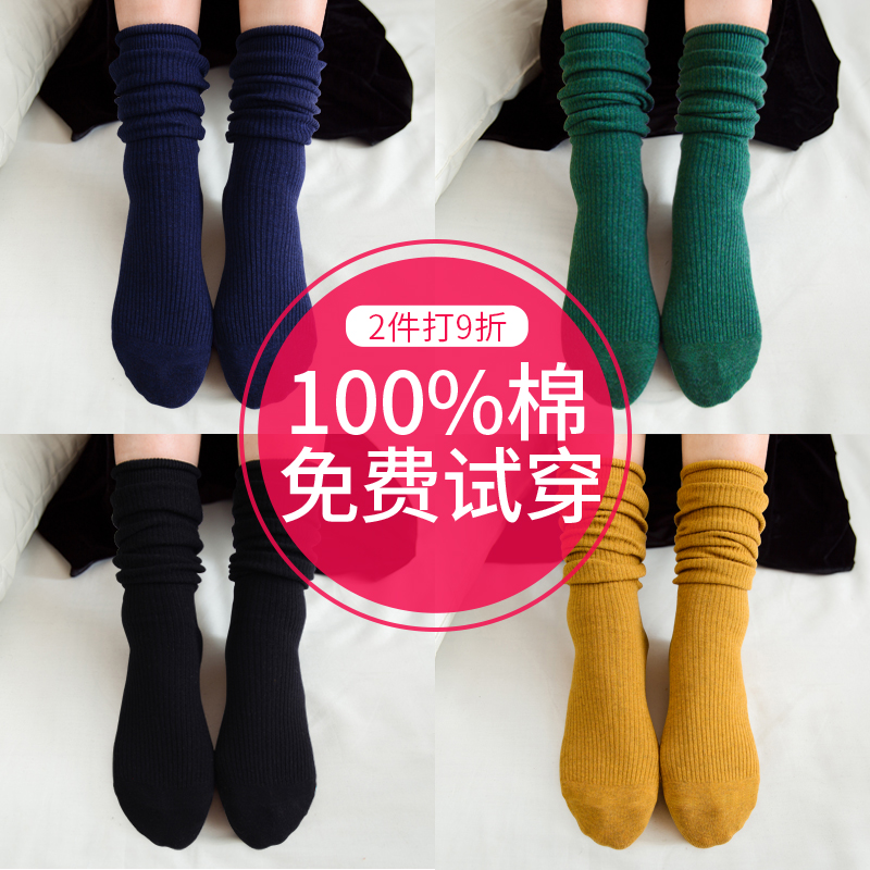 34搶日系純棉堆堆襪 月銷3.5萬+