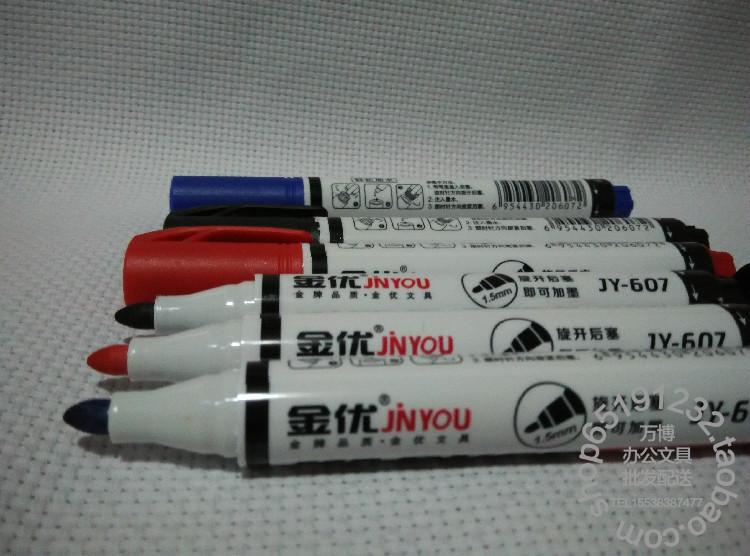 白板笔 607 可加墨水 可擦白板笔 万年 品质 易擦除