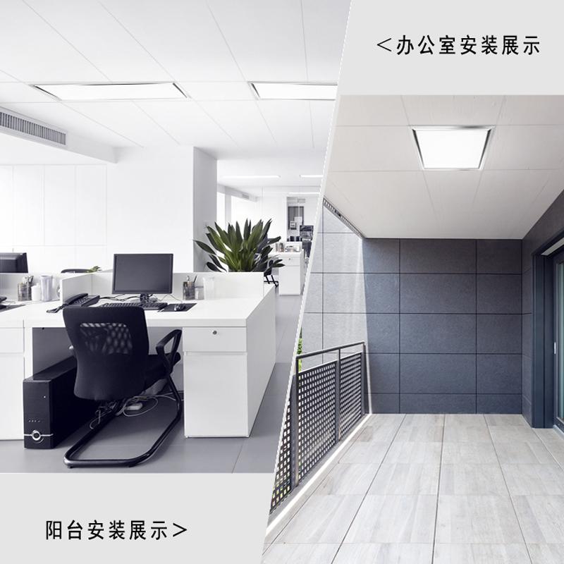 铝扣矿棉板厨房卫生间嵌入式平板灯 30x30x60 集成吊顶照明模块 LED