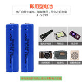 Double the amount of 14500 lithium battery 3.7V 1380 mAh with protection board glare flashlight No. 5 battery rechargeable