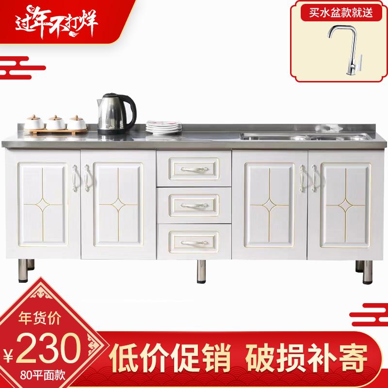 橱柜简易组装经济型厨房柜储物柜灶台柜不锈钢橱柜简易橱柜租房用