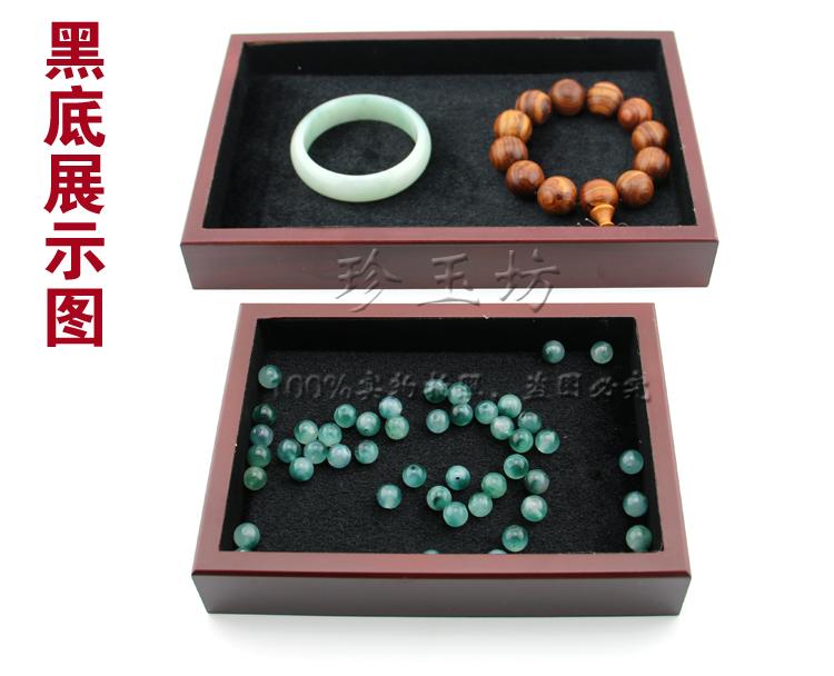 仿红木边长毛绒布看货托盘 珠宝首饰玉器散珠饰品配件展示盘