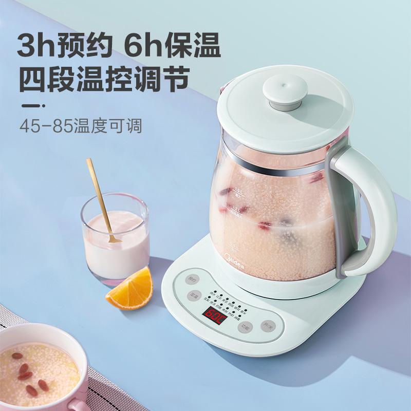 美的家用恒温电热烧水壶自动保温一体小型泡茶专用煮水开水壶煮茶