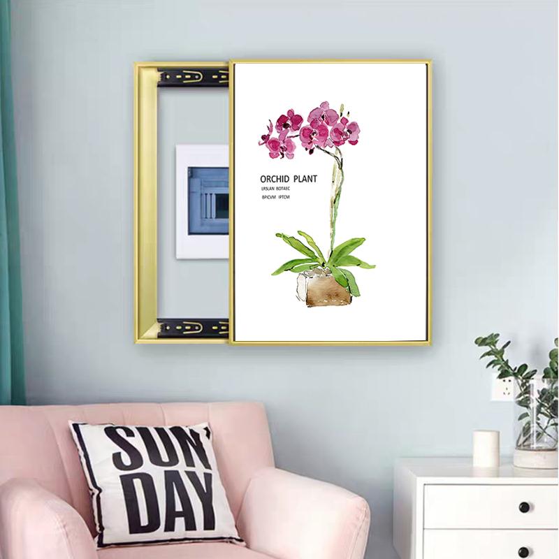 北欧客厅表箱装饰画竖款左右推拉式液压电闸盒遮挡画现代简约绿植