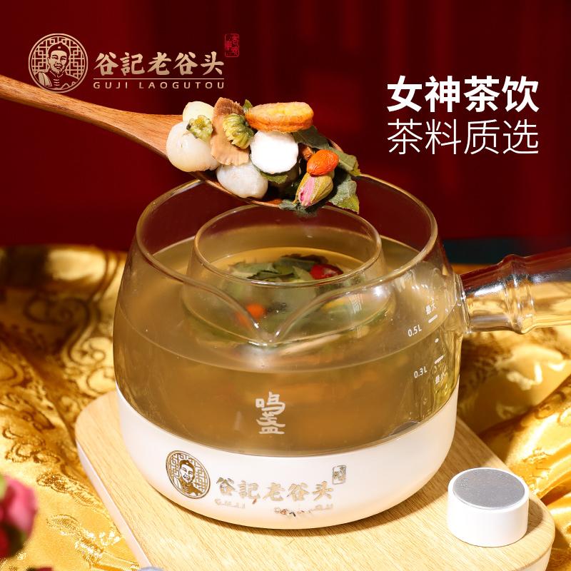 小罐红参阿胶枸杞茶玫瑰花菊花组合可搭养生茶补气养雪保健品用