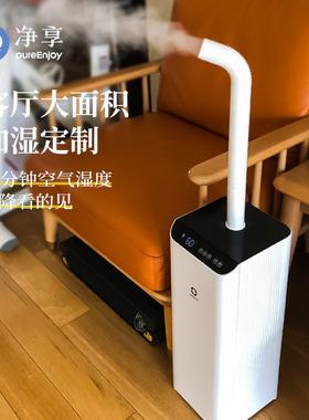 加湿器大雾量容量家用静音卧室孕妇婴儿落地式工业大型空气喷雾器