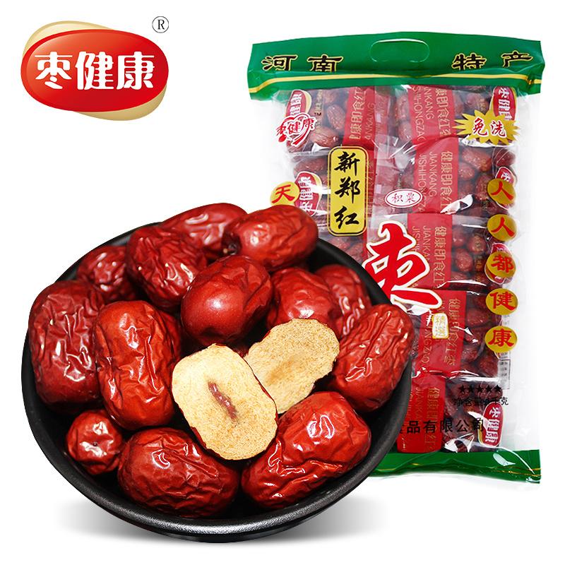 枣健康新郑红枣特级1000g免洗即食红枣独立小袋包装河南特产