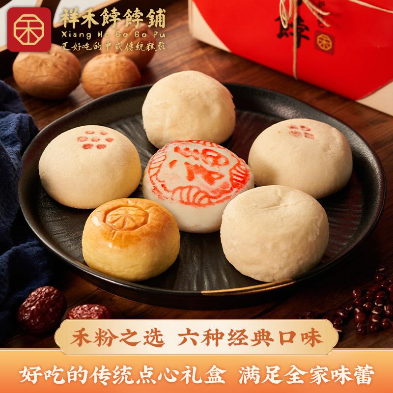 祥禾饽饽铺京八件点心礼盒 天津特产手工传统老式糕点零食 送长辈