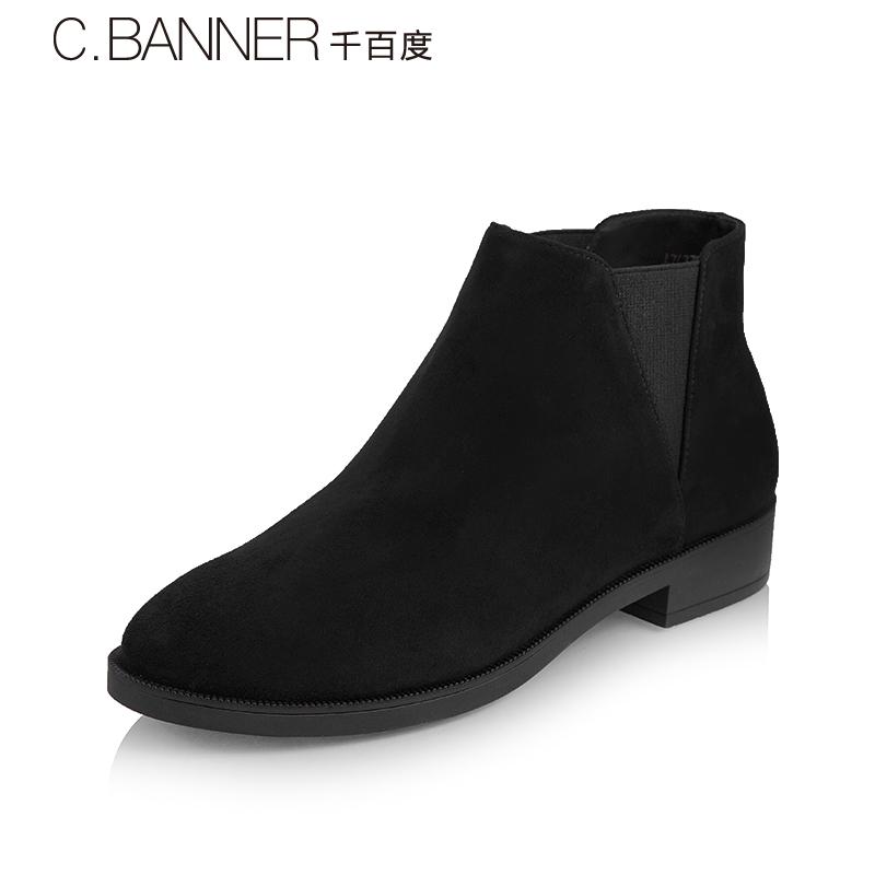 A7437005 千百度秋季绒面休闲踝靴女靴 C.BANNER 清仓特卖
