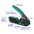 Taiwan Baogong network cable pliers CP-333 6P/8P vertical network crimping pliers six or seven types of network cable crimping pliers professional
