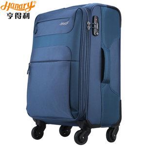 亨得利轻便拉杆箱万向轮出国男女登机箱时尚潮流手拉行李旅行箱包